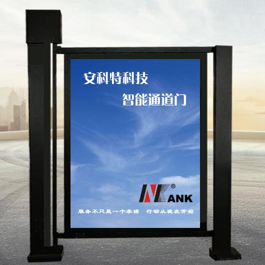 广告平开门(小区自动门)  型号:AK-